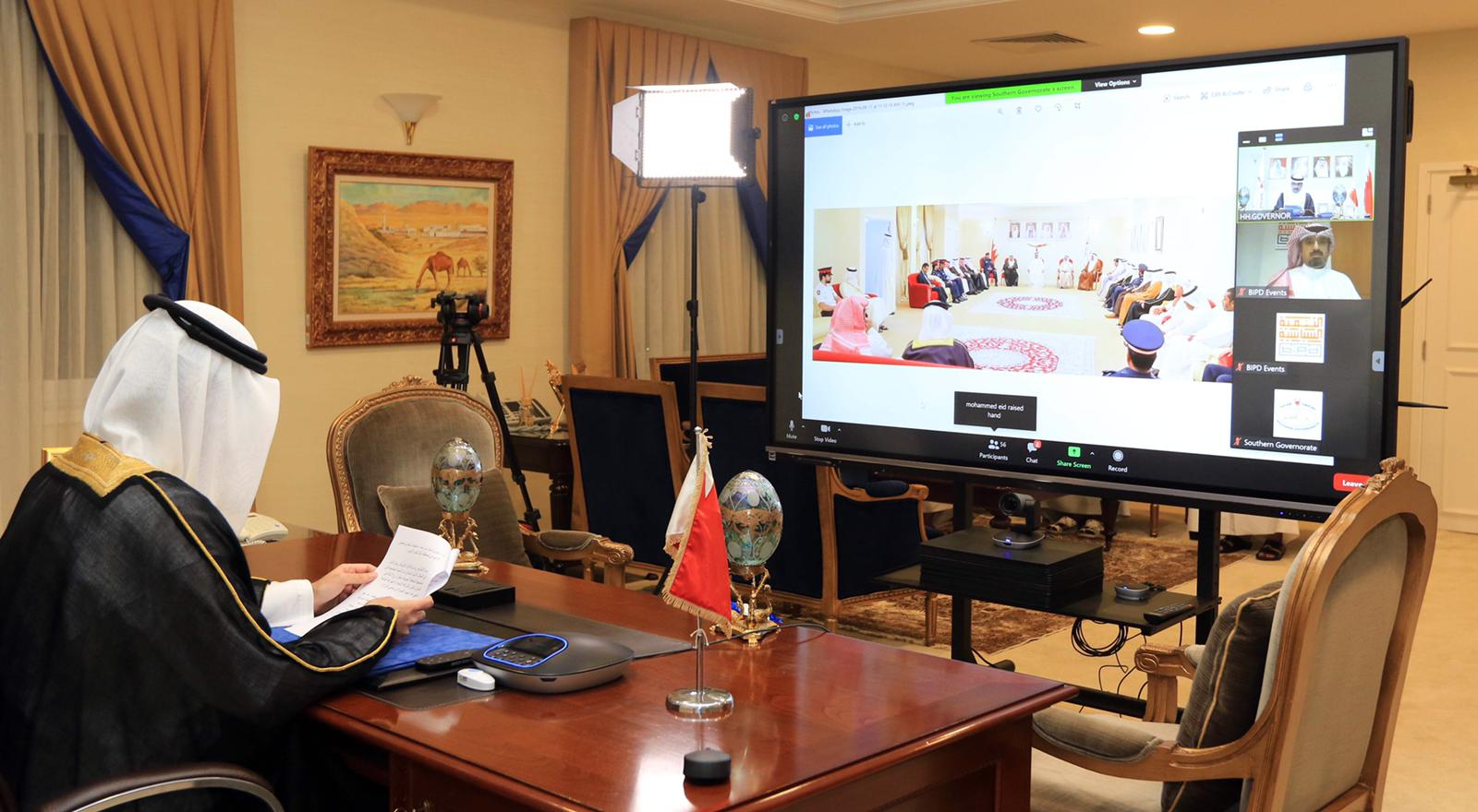 سمو محافظ المحافظة الجنوبية يشارك في برنامج (ترابط) من تنظيم معهد البحرين للتنمية السياسية بالتعاون مع وزارة الداخلية